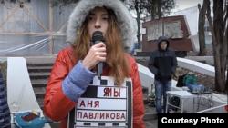 Вероника Горецкая на флешмобе в поддержку политзаключенных в 2019 году. Скриншот видео