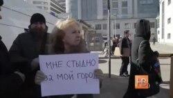 В Санкт-Петербурге прошел Русский консервативный форум