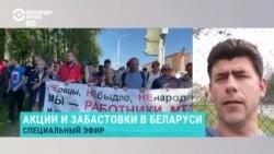 Политолог Усов о будущем белорусских протестов