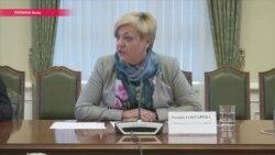 Депутаты Верховной Рады требуют отставки главы Нацбанка Украины, обвиняя ее в помощи Януковичу