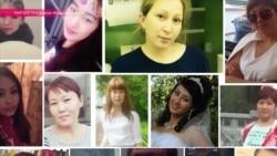 Кыргызстан оплакивает женщин, погибших в Москве