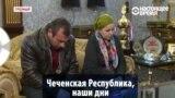 """Кадыров: """"Заставь свою жену задавать мне вопросы"""""""