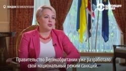 Посол Украины в Лондоне: Британия может расширить санкции против россиян
