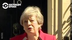 Премьер Великобритании едва сдерживает слезы, объявляя о своей отставке