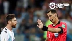 Его слушается Месси: кто такой футбольный судья Равшан Ирматов