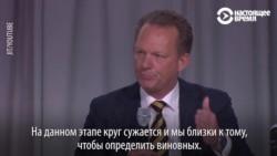 """""""Круг сужается, и мы близки к тому, чтобы определить виновных"""": новые выводы о сбитом в Донбассе """"Боинге"""""""