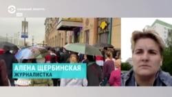 Белорусская журналистка рассказала об избиениях в изоляторе на Окрестина