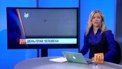 """""""Россия ставит на национализм и расширение территории"""""""