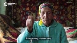 80-летняя жительница Донбасса полгода не могла похоронить сына: его закопали во дворе