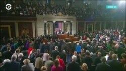 Америка: обращение Байдена к Конгрессу