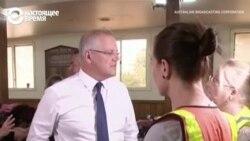 """""""Тебе здесь не рады, уё**к"""". Австралийцы отчитывают премьер-министра, пропустившего начало пожаров"""