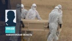 В Узбекистане резко выросло количество похорон и могил на кладбищах
