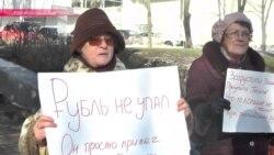 Ростовчане приободрили рубль