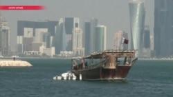 Семь арабских стран разорвали дипотношения с Катаром