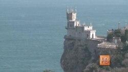 Паспорт с трезубцем в Крыму
