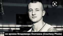 Убитый в колонии №14 Амурска Артем Ефин, фото из архива Владимира Осечкина