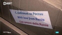 """""""Не без уродов"""": блогер Андрей Мальгин об итальянском карантине"""