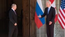 Америка: Байден корректирует риторику в преддверии саммита с Путиным