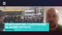 """Стефанович: """"Сегодня было похоже по событиям на начало протестов 9-11 августа"""""""
