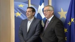 5 июля в Греции пройдет референдум по вопросу долга