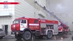 """Пожарный, первым прибывший к """"Зимней вишне"""", задержан"""