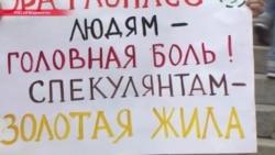 Где кнопка? – спрашивают автомобилисты и выходят на митинг против системы ГЛОНАСС