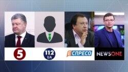 Кто правит телерынком Украины