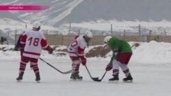 """Кенеш - самая """"хоккейная"""" деревня Кыргызстана"""