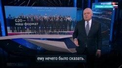 """""""Когда это он переживал из-за Украины?"""" CМИ России и США об отмене встречи Путина и Трампа"""