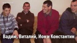 Четверо братьев-инвалидов: сами себе хозяева