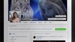 Ирина Ноздровская: найдена мертвой одна из самых принципиальных юристов Украины