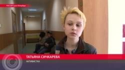 Петербуржец получил 27 суток ареста за развернутый флаг Евросоюза на демонстрации 1 мая