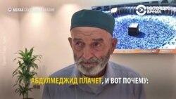 Дагестанцы исполнили мечту благочестивого водителя: он поехал в хадж