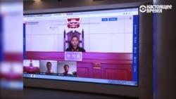 Первый онлайн-суд в Ханчжоу
