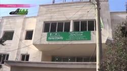 Обстрел госпиталя в Азазе (Северная Сирия) 15 февраля