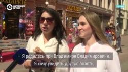 За или против поправок к Конституции? Задаем прямой вопрос жителям Москвы