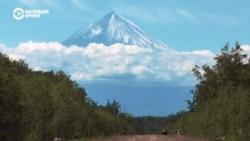 Неизвестная Россия: вулканы Камчатки