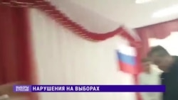 От подвоза избирателей до удара в лицо: нарушения на выборах в России 18 марта
