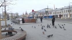 Moscow Coronavirus Lockdown Takes Effect