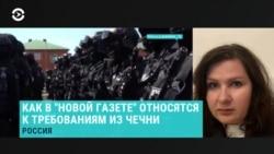 """Пресс-секретарь """"Новой газеты"""": """"Мы расцениваем это как прямую угрозу"""""""