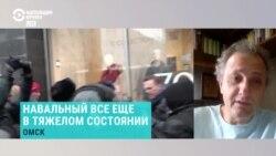 Политолог Андрей Колесников – об отказе врачей перевозить Навального в Германию