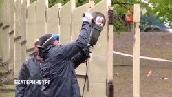 В Екатеринбурге демонтируют забор вокруг сквера, где горожане протестовали против строительства храма