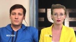 Дмитрий Гудков об уличных протестах и голосовании по изменению Конституции