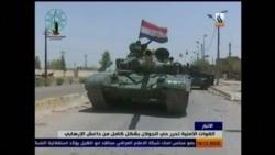 Иракское командование объявило об окончательном взятии Фаллуджи