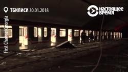 В метро Тбилиси обвалился подвесной потолок, более десятка человек пострадали
