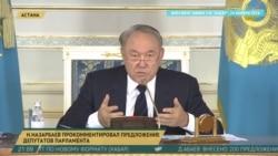 Два года назад Назарбаев ушел с поста президента. Стало ли его влияние в Казахстане меньше?