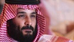 $800 млрд на 60 задержанных. Как Саудовская Аравия борется с коррупцией