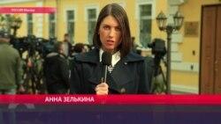 В Москве началось слушание дела об убийстве Бориса Немцова, репортаж Настоящего Времени