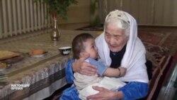 Жительнице Узбекистана Моможон Романовой - 119 лет