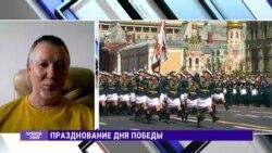 Как воспринимают День Победы в украинском обществе: интервью с историком Гриневичем